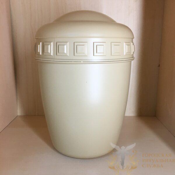 Урна для кремации пластиковая, белая