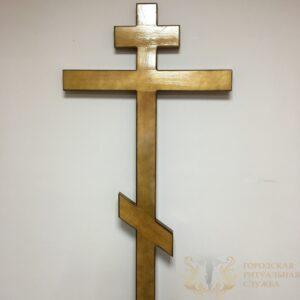 Крест ритуальный лакированный