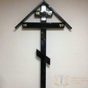 Крест ритуальный с домовиной