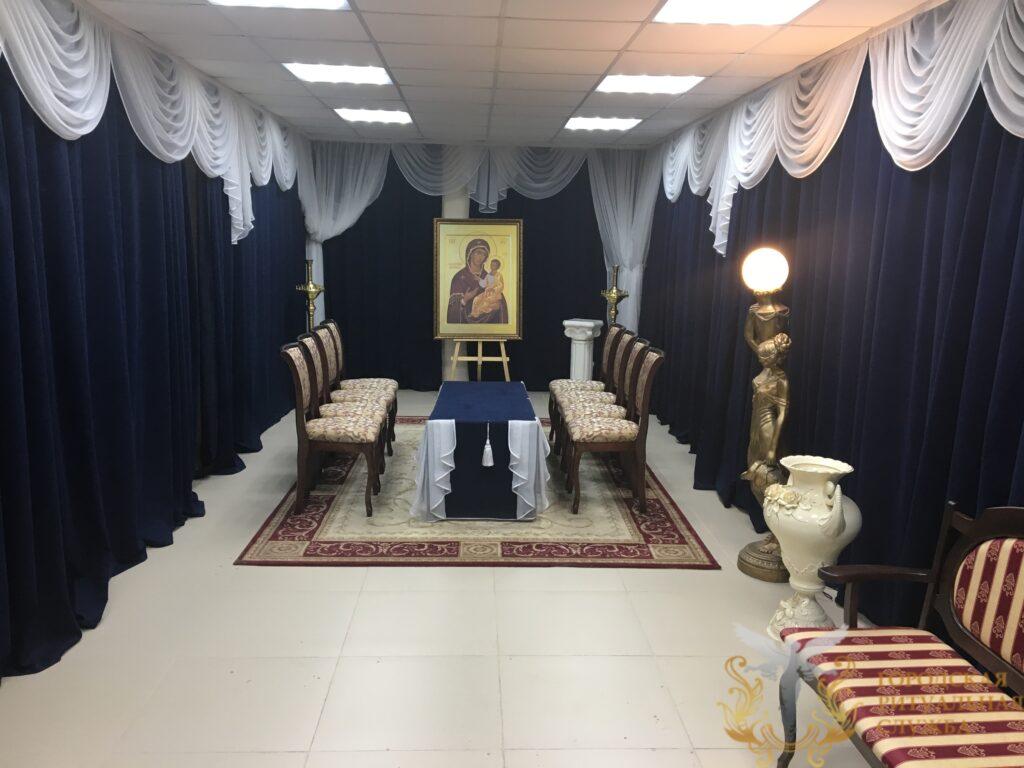 Зал прощания на Ереванской