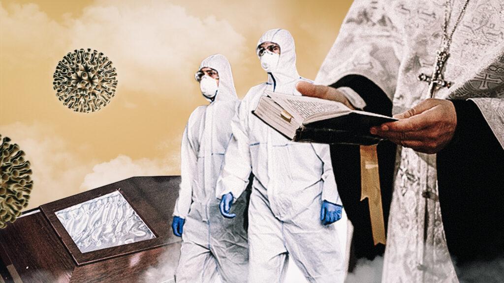 Захоронение и кремация умерших от коронавирусной инфекции